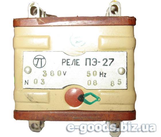 Реле ПЭ-27