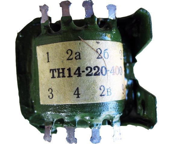 Трансформатор ТН14-220-400