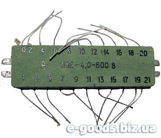 Лінія затримки ЛЗЕ-4,0-600В