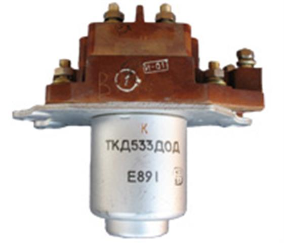 Контактор постійної напруги ТКД533ДОД