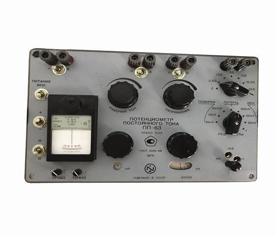 Потенціометр  ПП-63