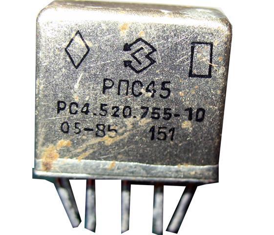 Реле постійного струму РПС45