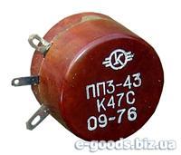 ПП3-43 470Ом К47С - резистор