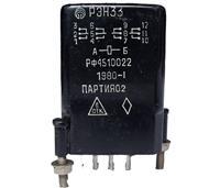 РЭН 33 - электромагнитное реле