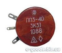 ПП3-40 3,3 кОм - опір