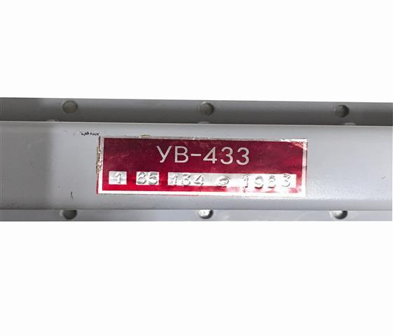 Лампа УВ-433