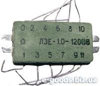 ЛЗЕ-1,0-1200В - линия задержки