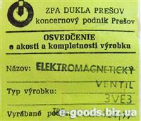 Електромагнітний клапан 3VE3