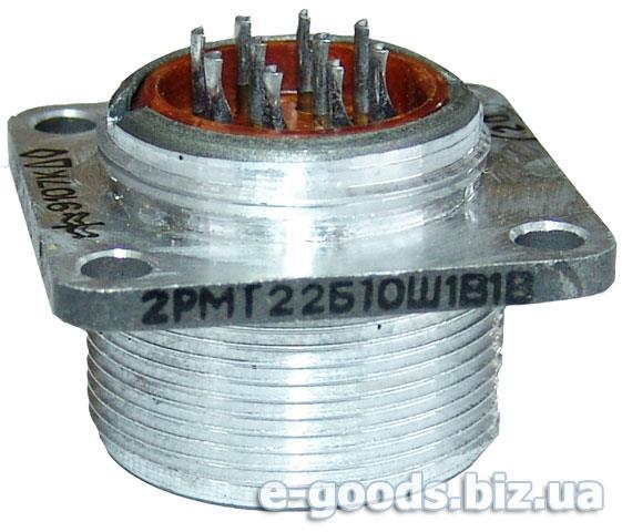 З`єднувач електричний 2РМТ22Б10Ш1В1В
