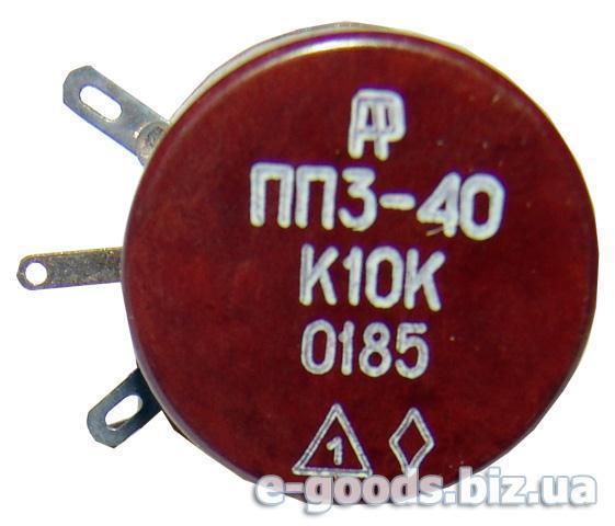 Опір ПП3-40 100 Ом