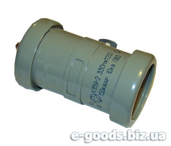 Конденсатор керамічний К15У-2-330пф-150КВАР-10КВ П60