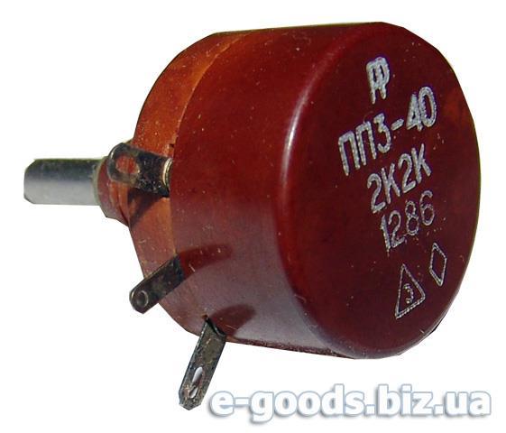 Опір ПП3-40 2.2 кОм