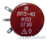ПП3-40 150 Ом - опір