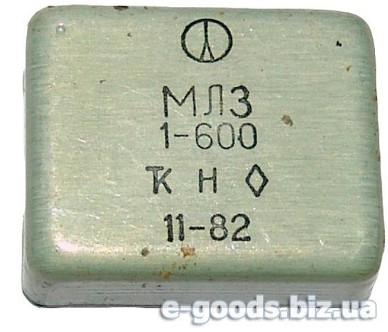 Лінія затримки МЛЗ-1-600