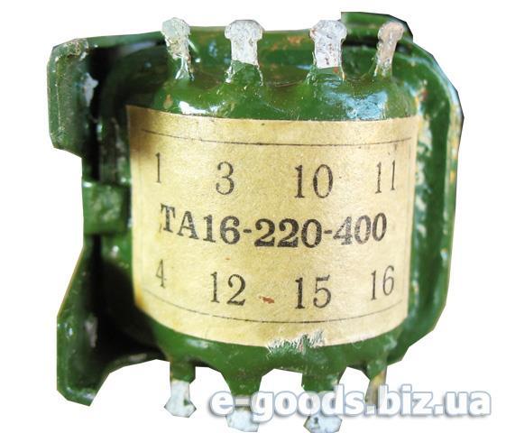 Трансформатор ТА16-220-400