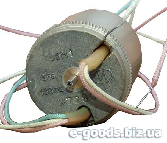 Електродвигун СБМ1 36В 400Гц