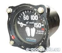 ИК52 150 кгс - датчик тиску