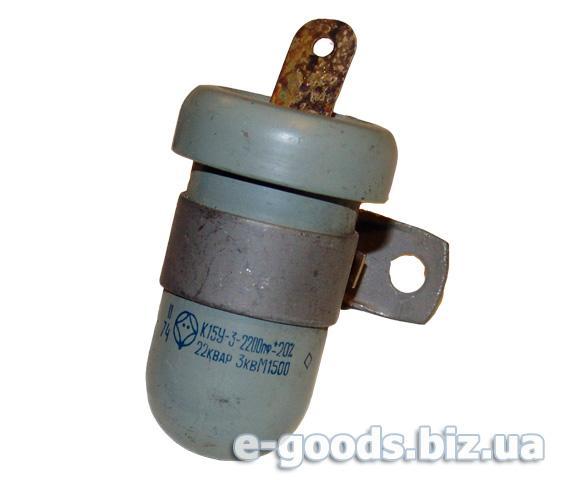 Конденсатор керамічний К15У-3-2200пф-22КВАР-3КВ М1500