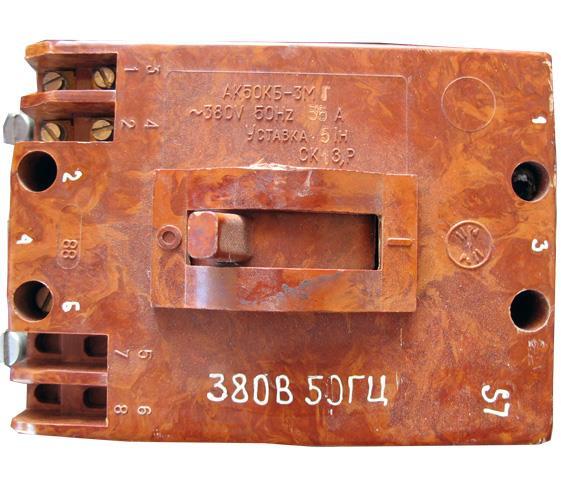 Вимикач автоматичний АК50КБ-3МГ-35А-380V-50Hz