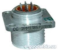 2РМТ18Б7Ш1В1В - соединитель электрический