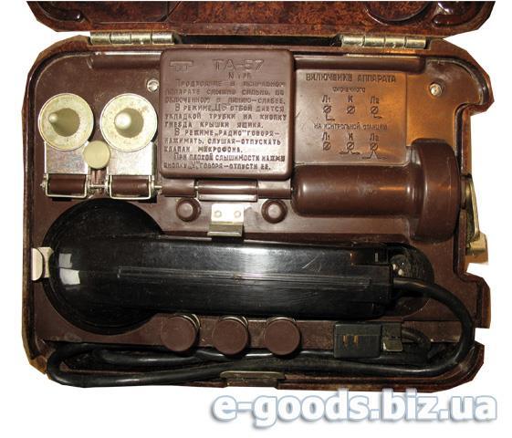 Військово-польовий телефонний апарат ТА-57