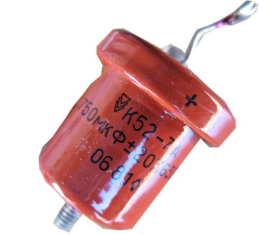 Конденсатор К52-7А