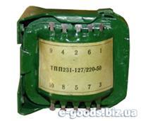 ТПП231-127/220-50 - малогабаритный трансформатор