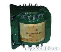 ТПП 283-220-400 - малогабаритный трансформатор