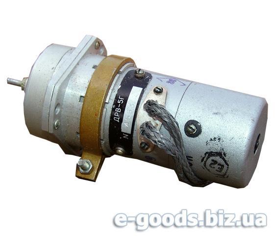Електродвигун ДРВ-5Г