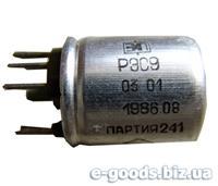 РЭC 9 PC4.259.029-03-01 - електромагнітне реле