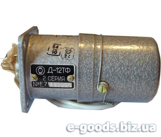 Електродвигун Д-12ТФ