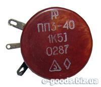 ПП3-40 1.5 кОм - опір