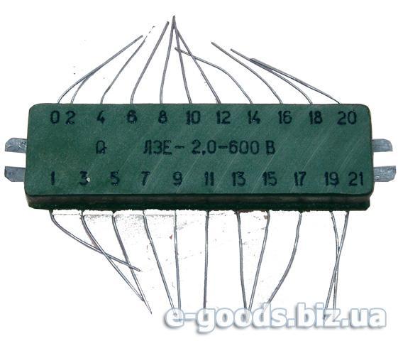 Лінія затримки ЛЗЕ-2,0-600В
