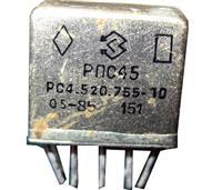 РПС45 - реле постійного струму