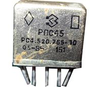 РПС45 - реле постоянного тока