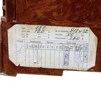 Автомат-пускач А3718П 160А