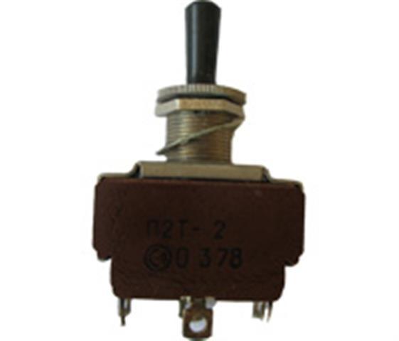 Тумблер-перемикач П2Т-2