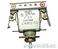РГ1КП-2Г4Т-В - соединитель комбинированный