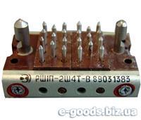 РШ1П-2Ш4Т-В - соединитель комбинированный