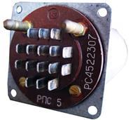 РПС 5 РС4522307 - реле постійного струму