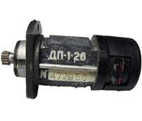 ДП-1-26 - электродвигатель