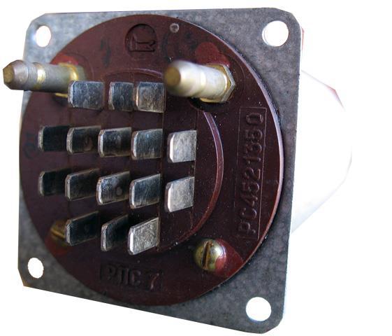 Реле постійного струму РПС 5 РС4521350