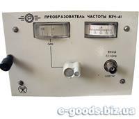 Я3Ч-41 - преобразователь частоты