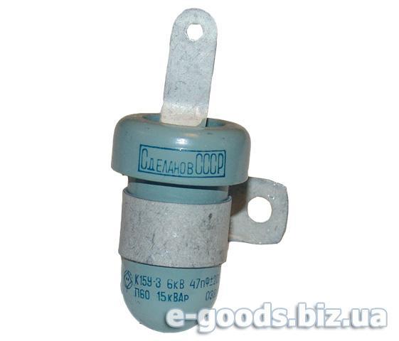 Конденсатор керамічний К15У-3-47пф-15КВАР-6кВ П60