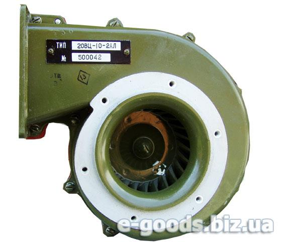Електричний вентилятор 20ВЦ-10-2АЛ