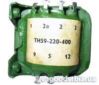 ТН59-220-400 - трансформатор