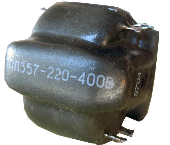 Трансформатор ТПП357-220-400В