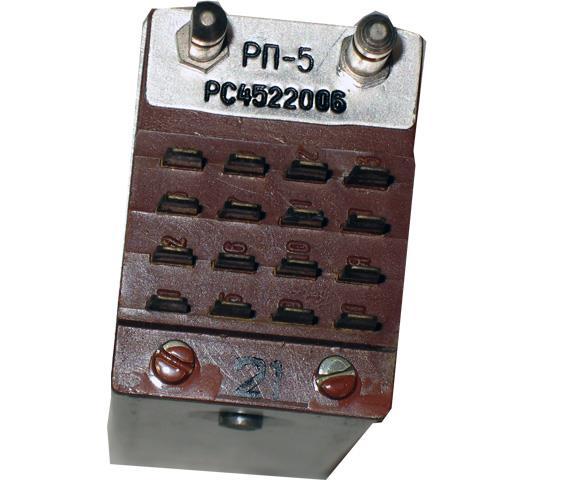 Реле РП-5 РС4522006