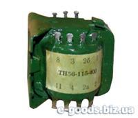 ТН56-115-400 - малогабаритный трансформатор