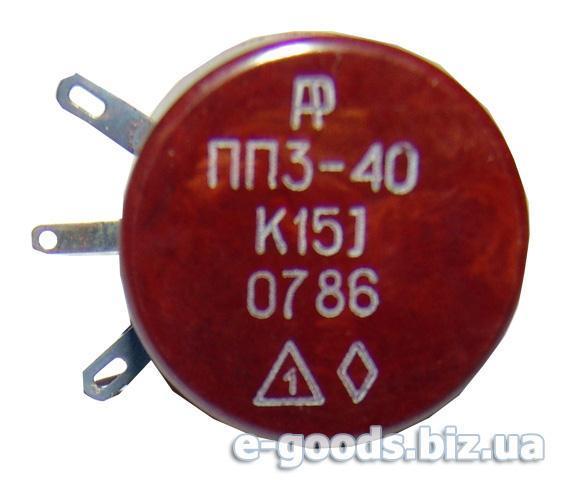 Опір ПП3-40 150 Ом